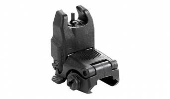 Folding front sight by Magpul, Model : MBUS Sight Front - MAG247