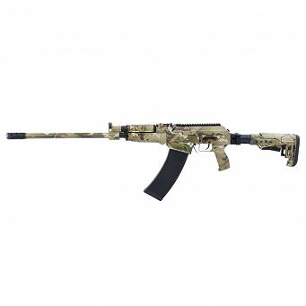 Semi-Automatic Shotgun by Armsan, Model : RS-S1 Multicam & Telescopic 61cm, Caliber : 12/76