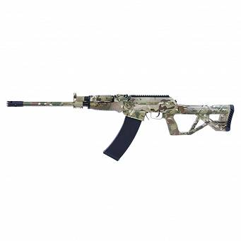 Semi-Automatic Shotgun by Armsan, Model : RS-S1 Multicam & Monoblock 51cm, Caliber : 12/76
